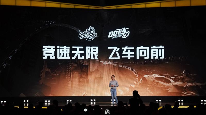 """""""第三種打開方式"""":《QQ飛車手游》電競模式的發展之路"""