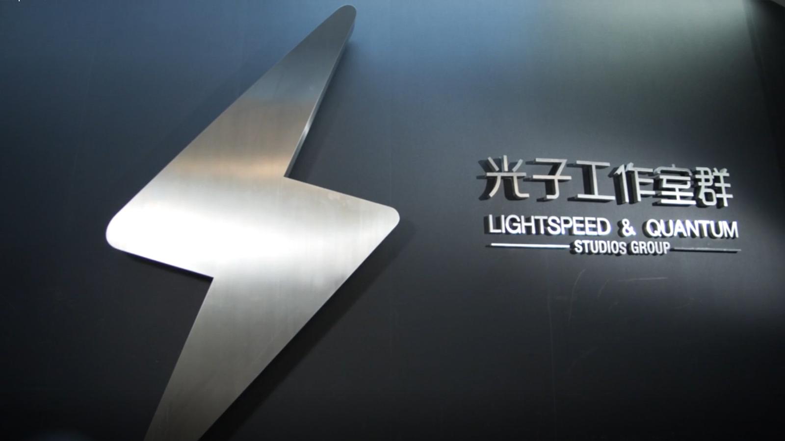 專訪騰訊光子工作室群總裁陳宇:把對游戲的熱愛帶向全世界