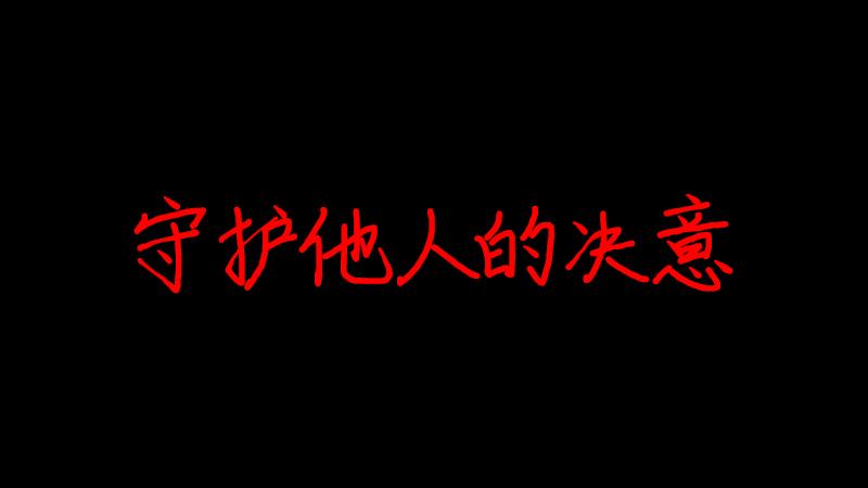 """觸樂夜話:《薩姆防空導彈模擬器》與""""近快戰法"""""""